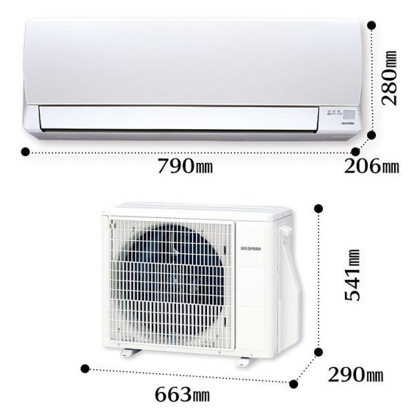 エアコン 10畳 最安値 省エネ アイリスオーヤマ 10畳用 IRA-2802A 2.8kW|insdenki-y|12