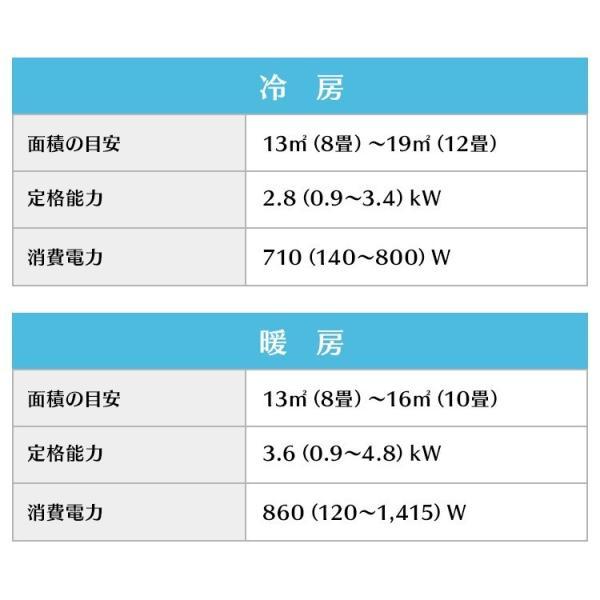 エアコン 10畳 最安値 省エネ アイリスオーヤマ 10畳用 IRA-2802A 2.8kW|insdenki-y|14
