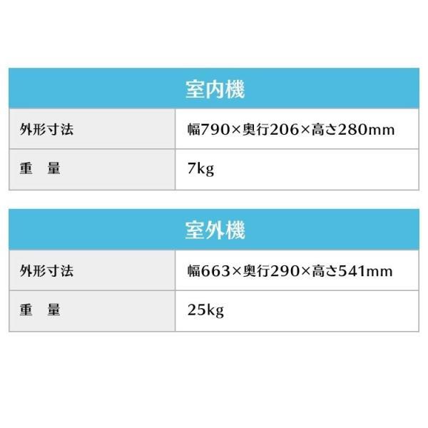 エアコン 10畳 最安値 省エネ アイリスオーヤマ 10畳用 IRA-2802A 2.8kW|insdenki-y|15