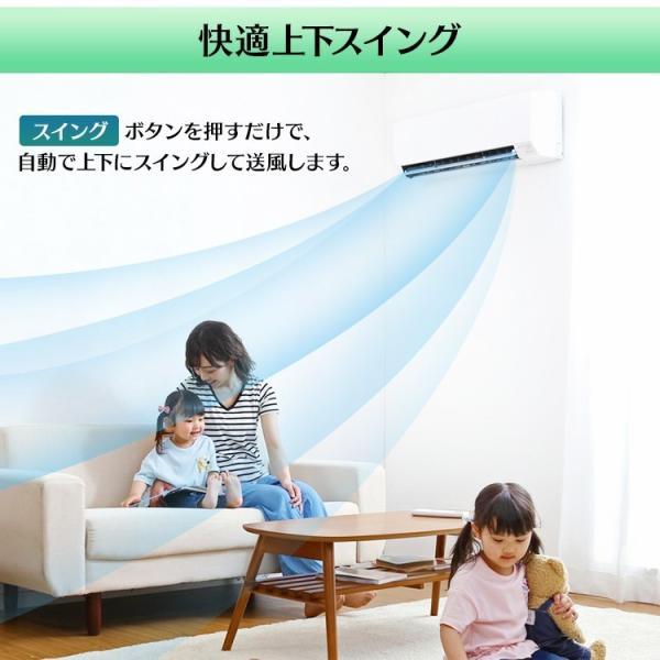 エアコン 10畳 最安値 省エネ アイリスオーヤマ 10畳用 IRA-2802A 2.8kW|insdenki-y|04