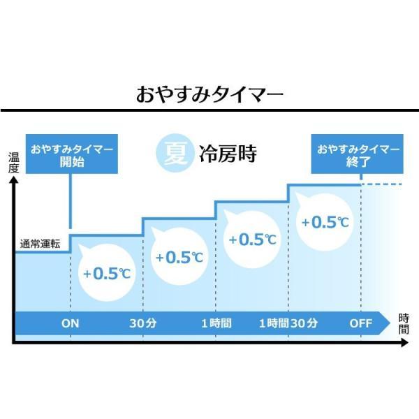 エアコン 10畳 最安値 省エネ アイリスオーヤマ 10畳用 IRA-2802A 2.8kW|insdenki-y|06