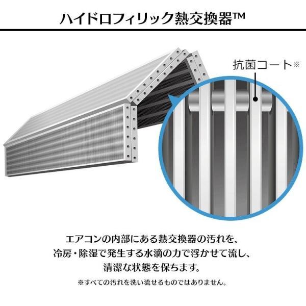 エアコン 10畳 最安値 省エネ アイリスオーヤマ 10畳用 IRA-2802A 2.8kW|insdenki-y|09