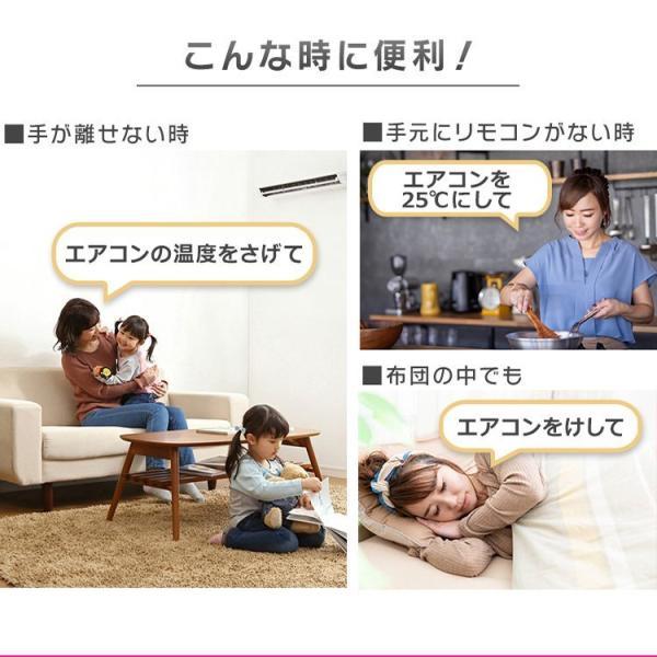 エアコン 6畳 Wi-Fi スマホ アイリスオーヤマ 6畳用 IRA-2201W 2.2kW|insdenki-y|12