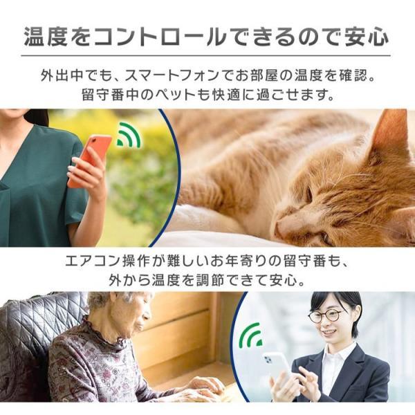 エアコン 6畳 Wi-Fi スマホ アイリスオーヤマ 6畳用 IRA-2201W 2.2kW|insdenki-y|06