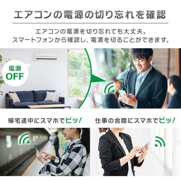 エアコン 6畳 Wi-Fi スマホ アイリスオーヤマ 6畳用 IRA-2201W 2.2kW|insdenki-y|07