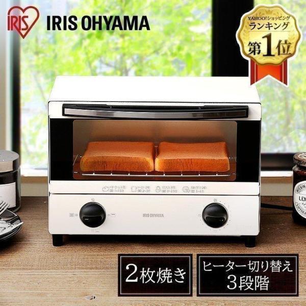 トースター 2枚焼き アイリスオーヤマ オーブントースター  おしゃれ レトロ シンプル 2枚 EOT-012-W