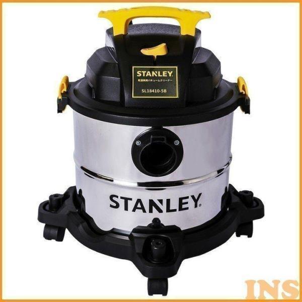 掃除機業務用バキュームクリーナー乾湿両用乾湿両用掃除機10点セット20Lスタンレースタンレイ大掃除1200WSL18410-5B
