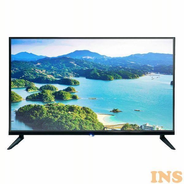 テレビ32型本体32インチ薄型液晶テレビHLE-3201新生活