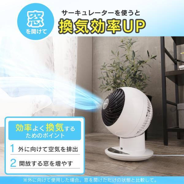サーキュレーター 扇風機 アイリスオーヤマ 首振り 左右 左右首振り おしゃれ 静音 8畳 PCF-HD15-W 小型 強力 コンパクト(あすつく)|insdenki-y|03