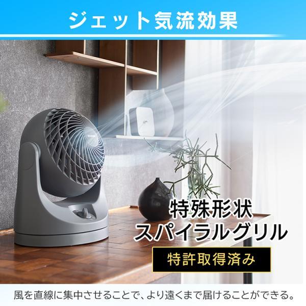 サーキュレーター 扇風機 アイリスオーヤマ 首振り 左右 左右首振り おしゃれ 静音 8畳 PCF-HD15-W 小型 強力 コンパクト(あすつく)|insdenki-y|04
