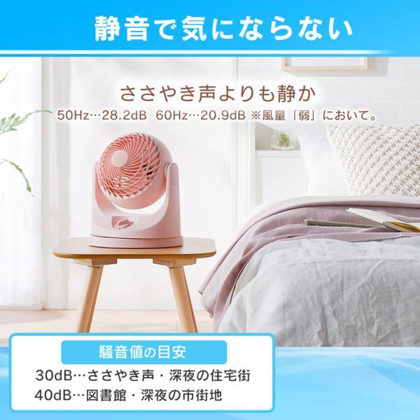 サーキュレーター 扇風機 アイリスオーヤマ 首振り 左右 左右首振り おしゃれ 静音 8畳 PCF-HD15-W 小型 強力 コンパクト(あすつく)|insdenki-y|05