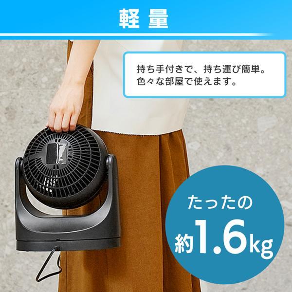 サーキュレーター 扇風機 アイリスオーヤマ 首振り 左右 左右首振り おしゃれ 静音 8畳 PCF-HD15-W 小型 強力 コンパクト(あすつく)|insdenki-y|06