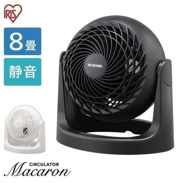 サーキュレーター 扇風機 アイリスオーヤマ おしゃれ 静音 8畳 PCF-HD15N-W 小型 強力 コンパクト(あすつく)|insdenki-y