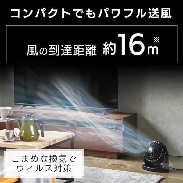 サーキュレーター 扇風機 アイリスオーヤマ おしゃれ 静音 8畳 PCF-HD15N-W 小型 強力 コンパクト(あすつく)|insdenki-y|03