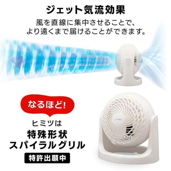 サーキュレーター 扇風機 アイリスオーヤマ おしゃれ 静音 8畳 PCF-HD15N-W 小型 強力 コンパクト(あすつく)|insdenki-y|04
