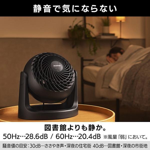 サーキュレーター 扇風機 アイリスオーヤマ おしゃれ 静音 8畳 PCF-HD15N-W 小型 強力 コンパクト(あすつく)|insdenki-y|05