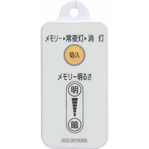 (在庫処分)丸形LEDランプ 蛍光灯 シーリング用 30形+40形 昼光色・昼白色・電球色 アイリスオーヤマ|insdenki-y|04