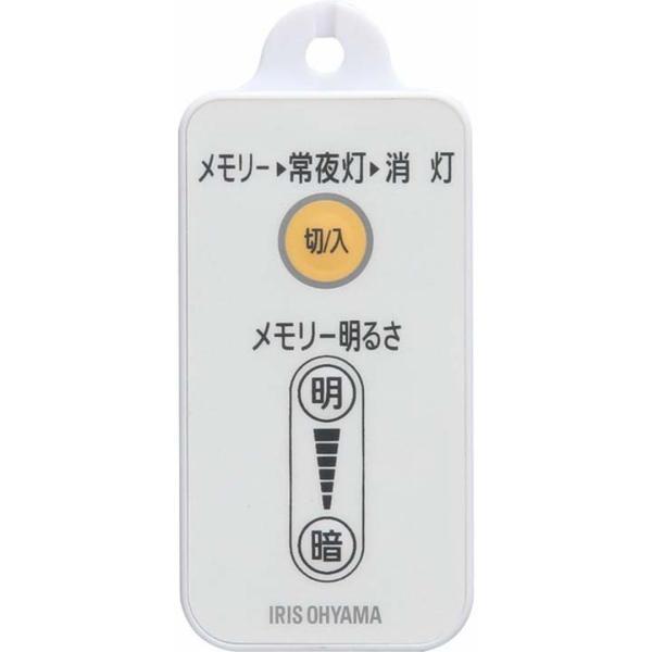 (在庫処分)丸形LEDランプ 蛍光灯 ペンダント用 32形+40形 昼光色・昼白色・電球色 アイリスオーヤマ insdenki-y 04