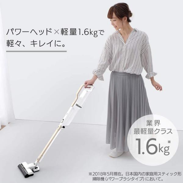 掃除機 コードレス 紙パック式 アイリスオーヤマ 紙パック スティッククリーナー IC-SLDCP6|insdenki-y|02