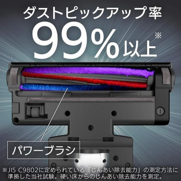 掃除機 コードレス 紙パック式 アイリスオーヤマ 紙パック スティッククリーナー IC-SLDCP6|insdenki-y|04