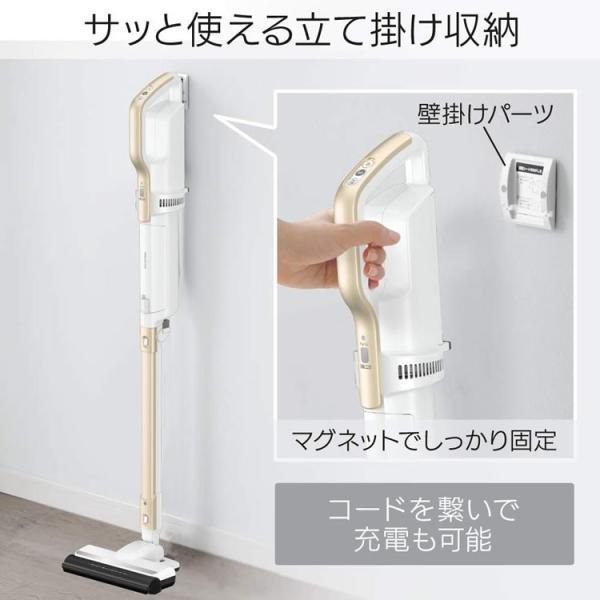 掃除機 コードレス 紙パック式 アイリスオーヤマ 紙パック スティッククリーナー IC-SLDCP6|insdenki-y|06