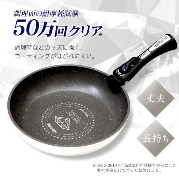 ダイヤモンドコートパン フライパン 20cm IH対応 IS-F20 KITCHEN CHEF アイリスオーヤマ|insdenki-y|07
