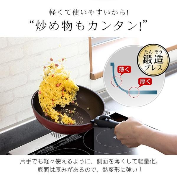 ダイヤモンドコートパン フライパン 20cm IH対応 IS-F20 KITCHEN CHEF アイリスオーヤマ|insdenki-y|09