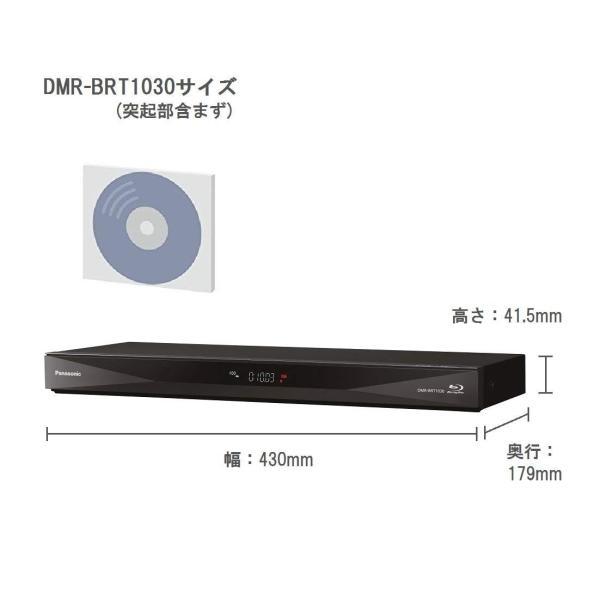 ブルーレイレコーダー パナソニック 1TB 3チューナー 4Kアップコンバート対応 おうちクラウドDIGA DMR-BRT1030 送料無料