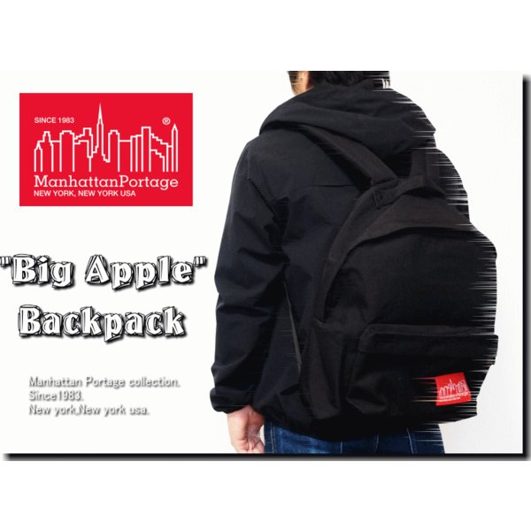 【国内正規品】/Manhattan Portage Big Apple Backpack/【マンハッタンポーテージ ビッグアップル バックパック】/MP1210