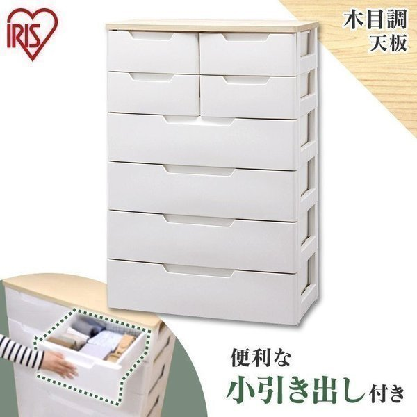 チェストおしゃれ白たんす収納ボックス衣装ケース引き出し北欧アイリスオーヤマMU-7244: 品