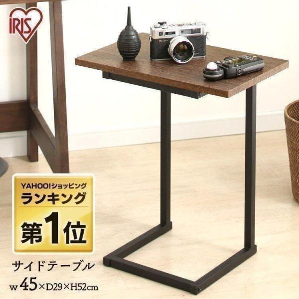 サイドテーブル北欧おしゃれベッドサイドテーブル木製テーブルベッド安いアイリスオーヤマSDT-45: 品