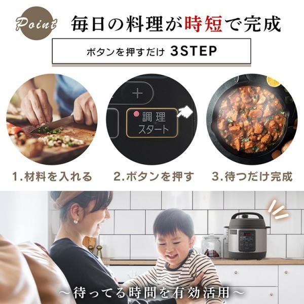 圧力鍋 電気 大容量 鍋 時短 おしゃれ 煮込み 炊飯器 電気圧力鍋 3.0L ブラック KPC-EMA3-B アイリスオーヤマ|inskagu-y|03