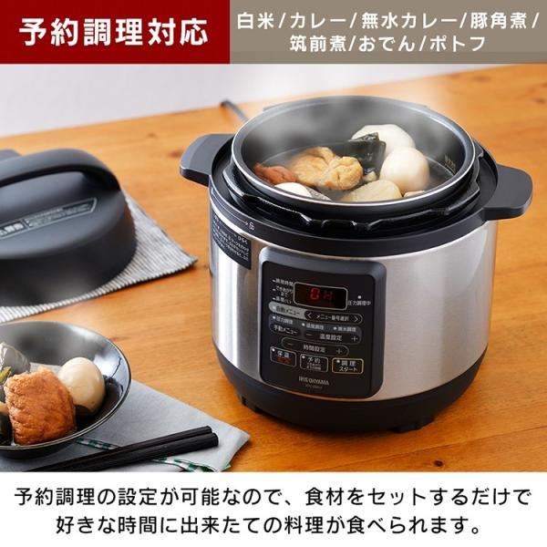 圧力鍋 電気 大容量 鍋 時短 おしゃれ 煮込み 炊飯器 電気圧力鍋 3.0L ブラック KPC-EMA3-B アイリスオーヤマ|inskagu-y|05