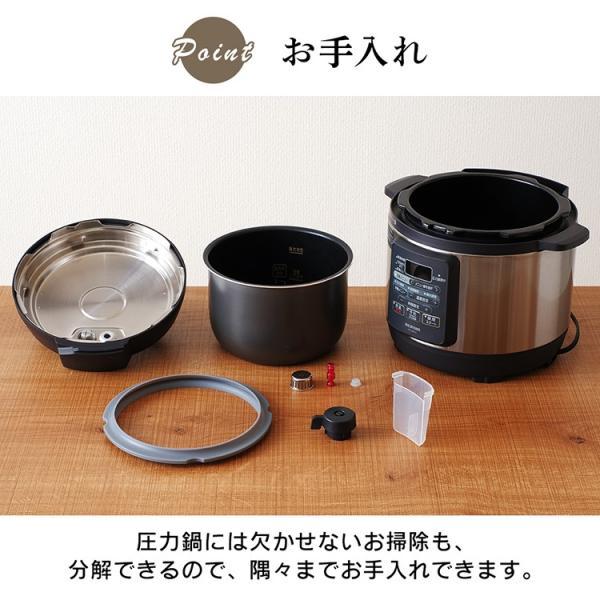 圧力鍋 電気 大容量 鍋 時短 おしゃれ 煮込み 炊飯器 電気圧力鍋 3.0L ブラック KPC-EMA3-B アイリスオーヤマ|inskagu-y|06