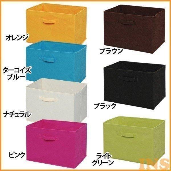 収納ボックス収納ケースカラーボックス3個セットインナーボックスカラーボックス用インナーボックス