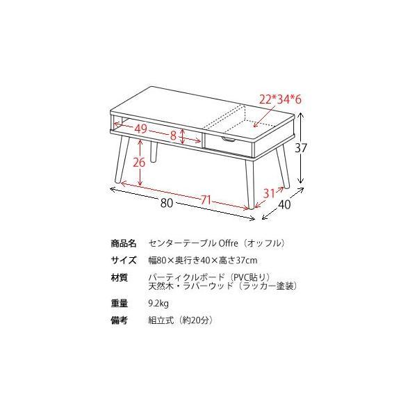 センターテーブル CT-8040 代引不可|inskagu-y|03