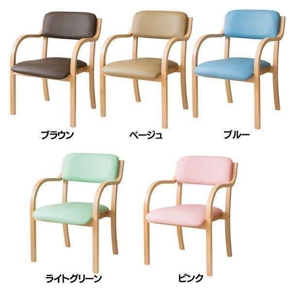 ダイニングチェア 肘付き 北欧 チェア おしゃれ 安い 介護用椅子 肘掛 手すり イス 椅子 いす チェア  STKC-795