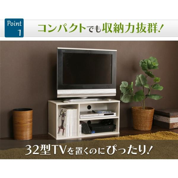 テレビ台 おしゃれ ローボード 安い 収納 カラーボックス 収納付き 収納ボックス モジュールボックス  MDB-3S アイリスオーヤマ 1人暮らし あすつく セール! inskagu-y 04