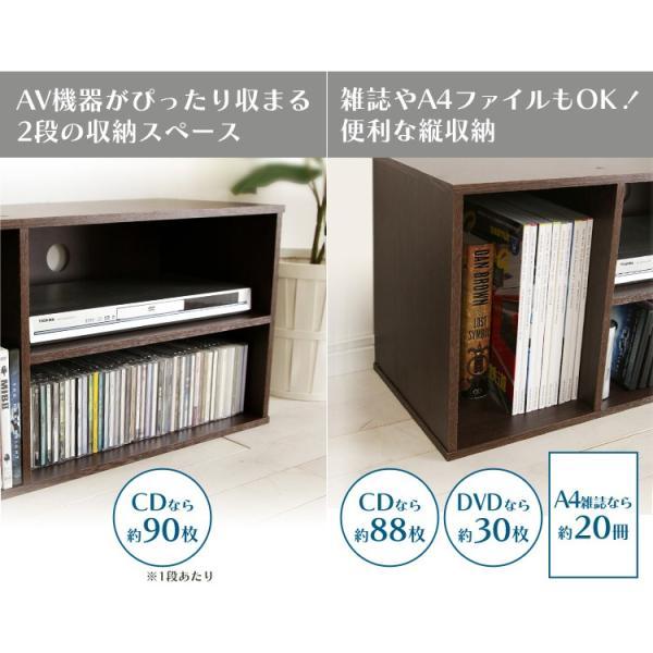 テレビ台 おしゃれ ローボード 安い 収納 カラーボックス 収納付き 収納ボックス モジュールボックス  MDB-3S アイリスオーヤマ 1人暮らし あすつく セール! inskagu-y 05