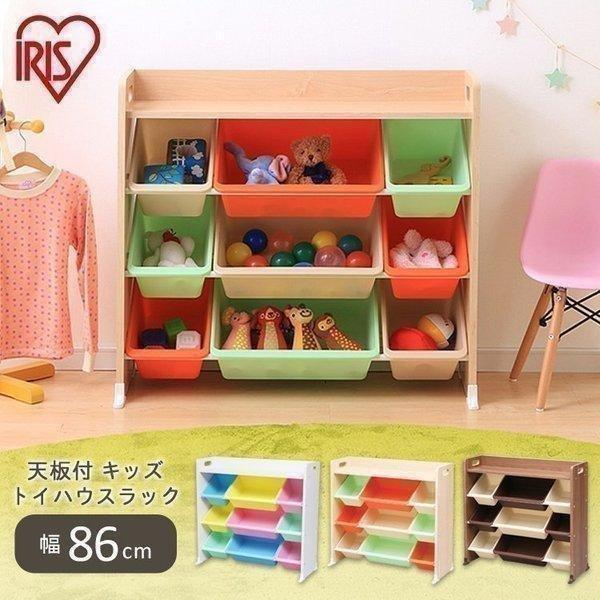 おもちゃ 収納 おもちゃ箱 子供部屋 おしゃれ 子供 おもちゃ収納 本棚 絵本 収納ボックス キッズ 天板付キッズトイハウスラック TKTHR-39 アイリスオーヤマ inskagu-y
