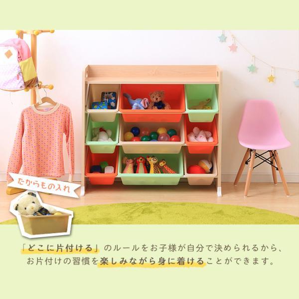 おもちゃ 収納 おもちゃ箱 子供部屋 おしゃれ 子供 おもちゃ収納 本棚 絵本 収納ボックス キッズ 天板付キッズトイハウスラック TKTHR-39 アイリスオーヤマ inskagu-y 05