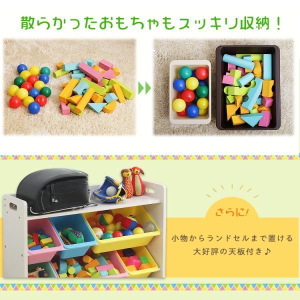 おもちゃ 収納 おもちゃ箱 子供部屋 おしゃれ 子供 おもちゃ収納 本棚 絵本 収納ボックス キッズ 天板付キッズトイハウスラック TKTHR-39 アイリスオーヤマ inskagu-y 06