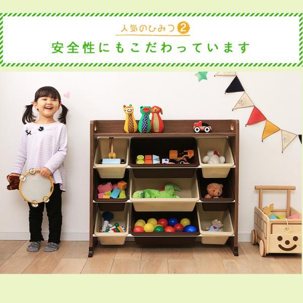 おもちゃ 収納 おもちゃ箱 子供部屋 おしゃれ 子供 おもちゃ収納 本棚 絵本 収納ボックス キッズ 天板付キッズトイハウスラック TKTHR-39 アイリスオーヤマ inskagu-y 07