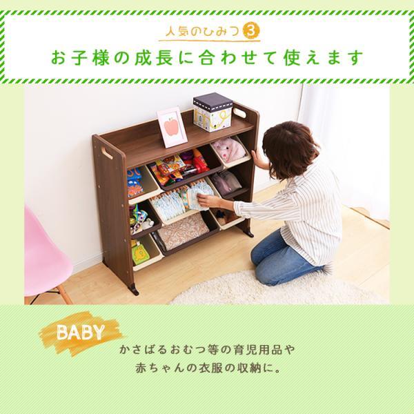 おもちゃ 収納 おもちゃ箱 子供部屋 おしゃれ 子供 おもちゃ収納 本棚 絵本 収納ボックス キッズ 天板付キッズトイハウスラック TKTHR-39 アイリスオーヤマ inskagu-y 10