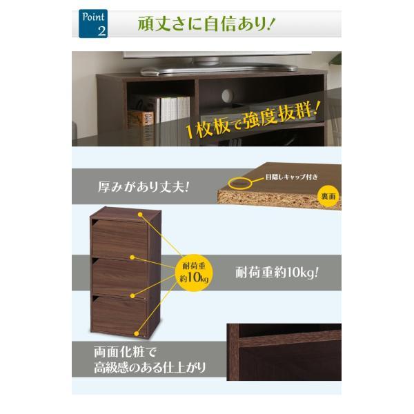 カラーボックス 扉付き おしゃれ 安い 収納ボックス 収納 目隠し モジュールボックス 扉付 MDB-3D アイリスオーヤマ|inskagu-y|04