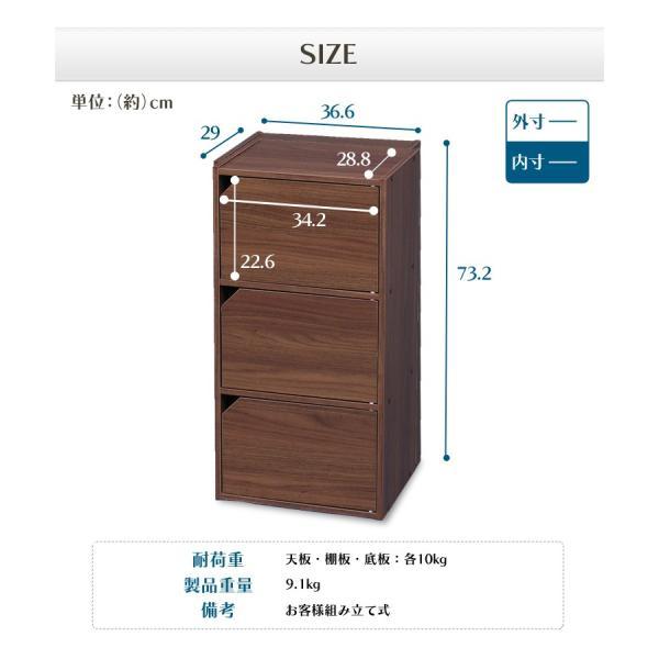 カラーボックス 扉付き おしゃれ 安い 収納ボックス 収納 目隠し モジュールボックス 扉付 MDB-3D アイリスオーヤマ|inskagu-y|09