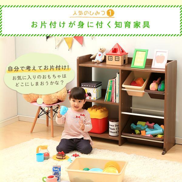本棚 子供 絵本 おもちゃ おもちゃ箱 トイラックハウス 収納ボックス ラック キッズ 収納  HTHR-34 アイリスオーヤマ|inskagu-y|10