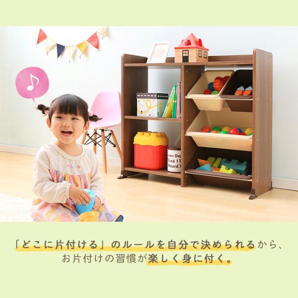 本棚 子供 絵本 おもちゃ おもちゃ箱 トイラックハウス 収納ボックス ラック キッズ 収納  HTHR-34 アイリスオーヤマ|inskagu-y|11