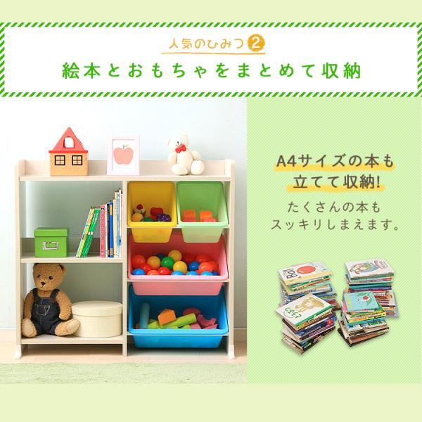 本棚 子供 絵本 おもちゃ おもちゃ箱 トイラックハウス 収納ボックス ラック キッズ 収納  HTHR-34 アイリスオーヤマ|inskagu-y|04