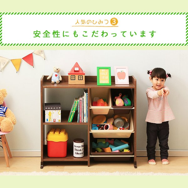 本棚 子供 絵本 おもちゃ おもちゃ箱 トイラックハウス 収納ボックス ラック キッズ 収納  HTHR-34 アイリスオーヤマ|inskagu-y|06